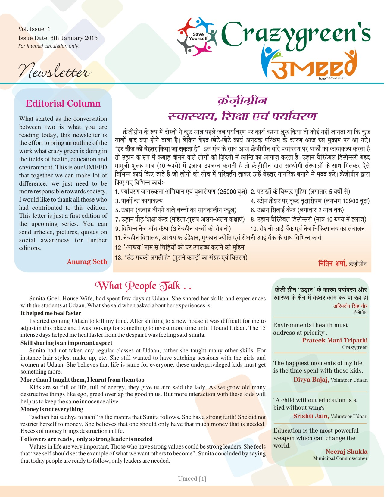 January 2015 Newsletter Page 1