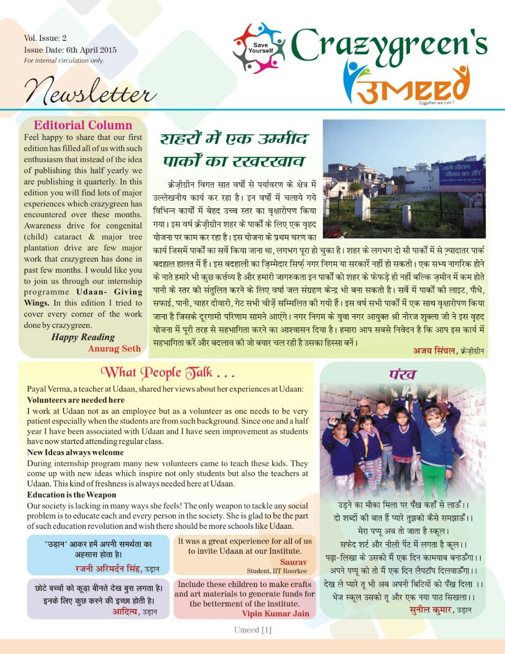 April 2015 Newsletter Page 1