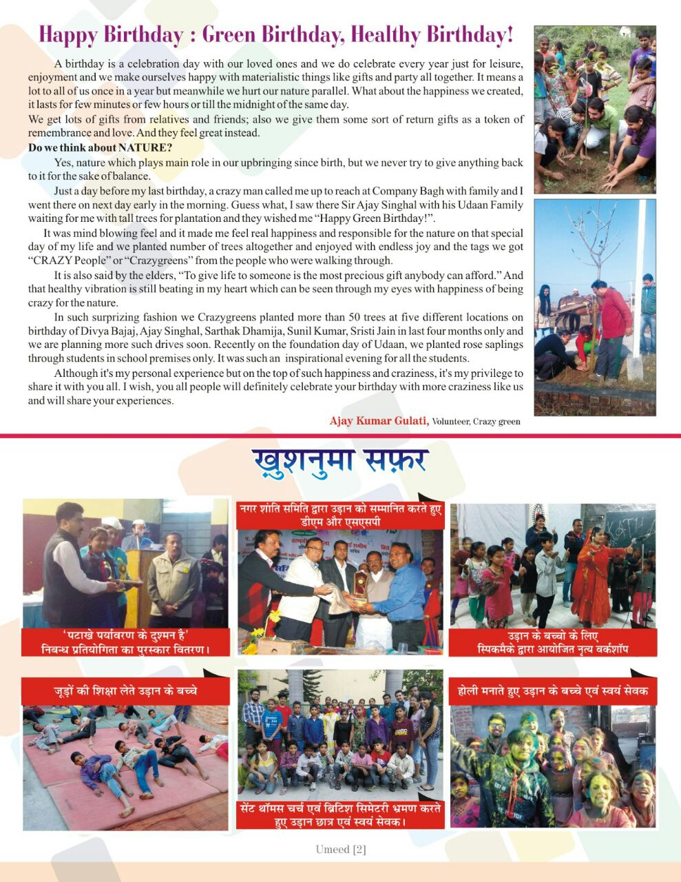 April 2015 Newsletter Page 2