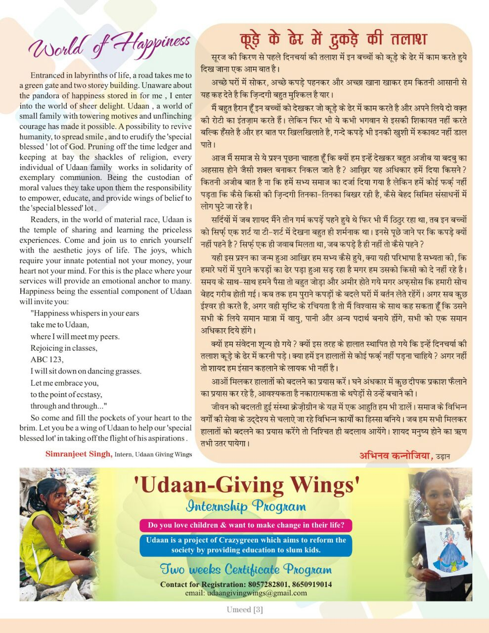 April 2015 Newsletter Page 3
