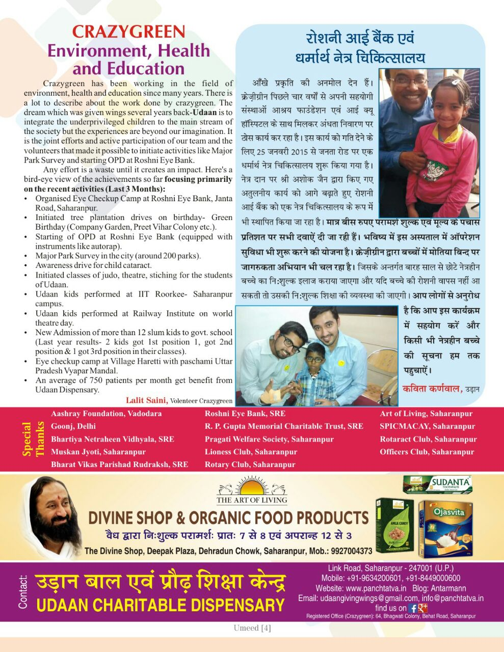 April 2015 Newsletter Page 4