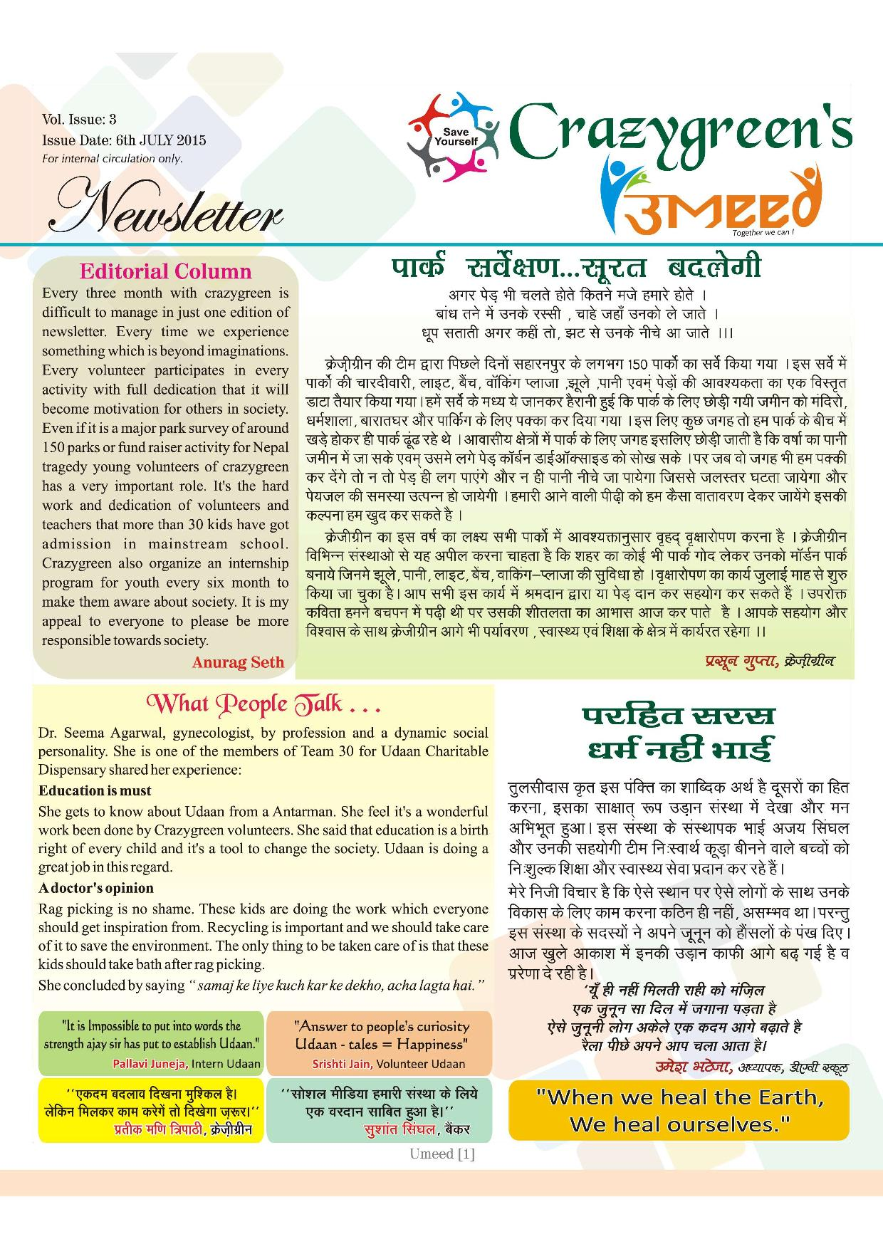 July 2015 Newsletter Page 1