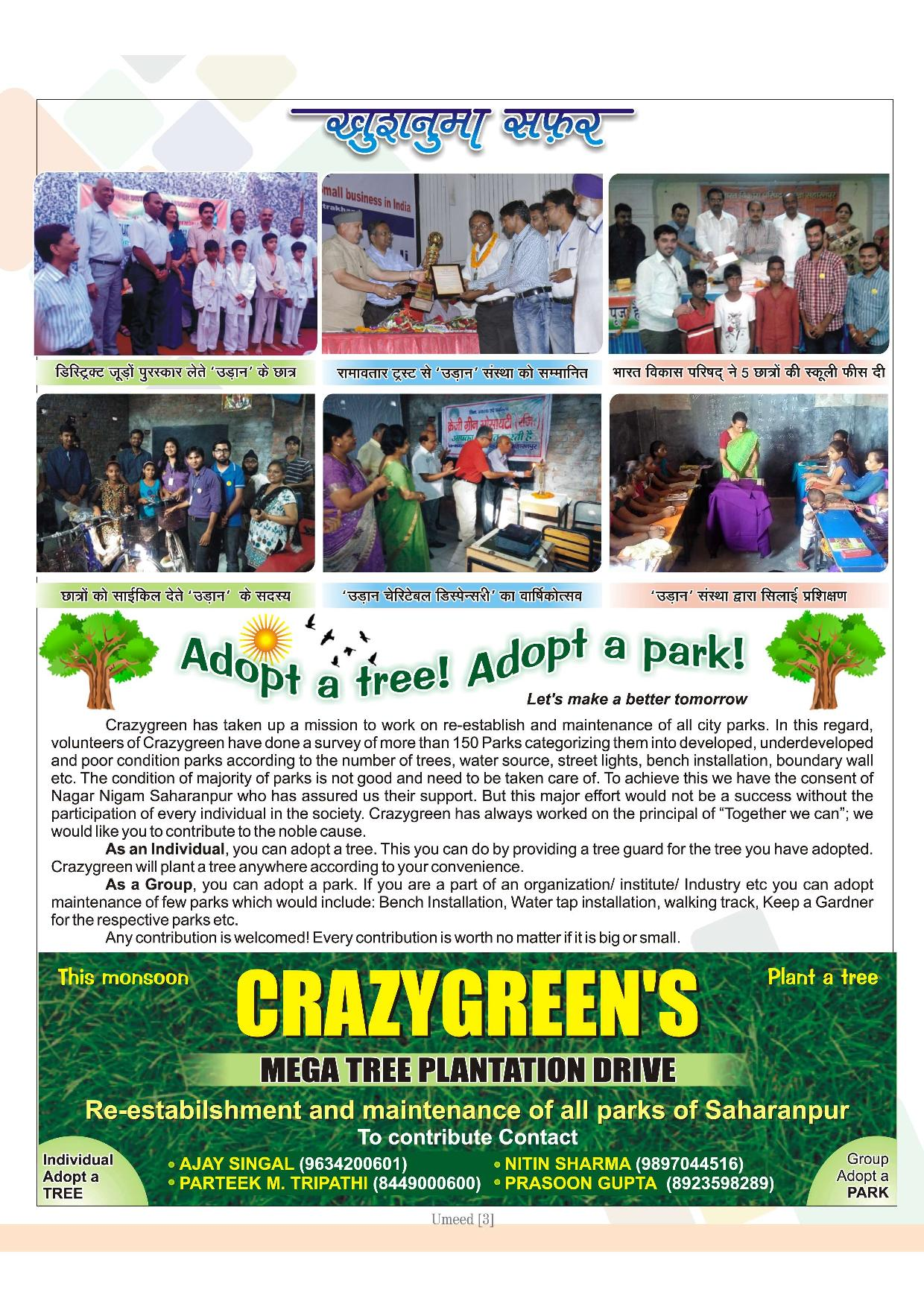 July 2015 Newsletter Page 3