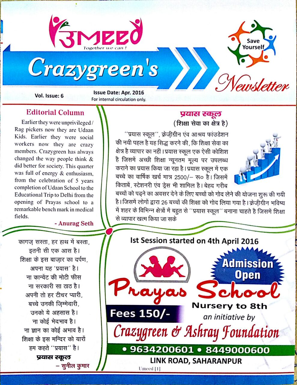 April 2016 Newsletter Page 1